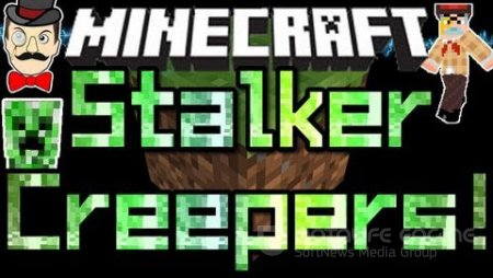 Мод Stalker Creepers 1.5.2