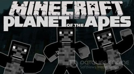 Dawn of the planet of the Apes для Minecraft 1.7.10