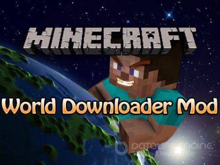 World Downloader мод для minecraft 1.7.5