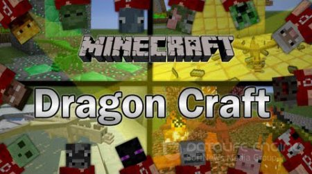 Мод Dragon Craft для minecraft 1.6.4