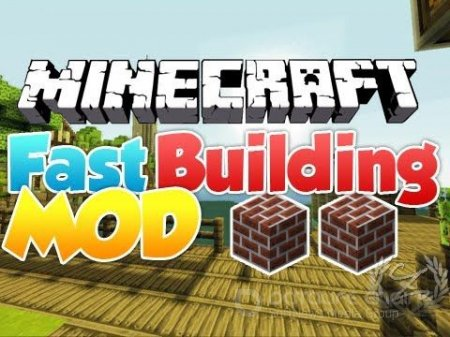 Мод Fast Leave Decay для minecraft 1.8