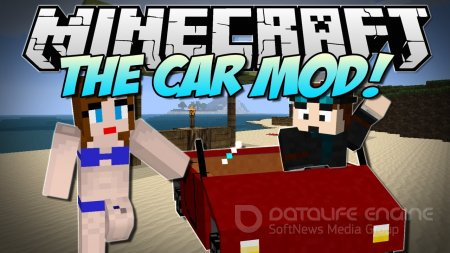 Мод Cars and Vehicles для minecraft 1.6.4