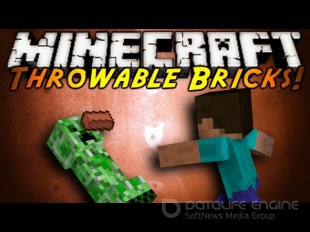 Мод Throwable Bricks для minecraft 1.7.10