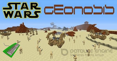 Карта Star Wars Geonosis map для minecraft