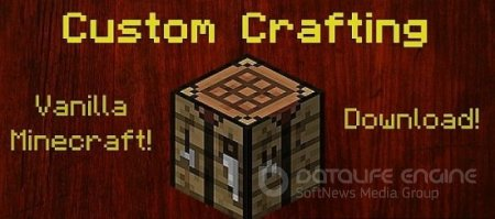 Карта Custom Crafting Recipes! для minecraft