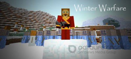 Мод Winter Warfare для minecraft 1.5.2